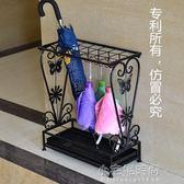 雨傘架酒店 大堂家用雨傘桶教室辦公折疊傘收納架子鐵藝置物花架YXS『小宅妮時尚』