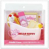小花花日本精品♥Hello Kitty 多功能置物盤 手機座 名片盒 白色趴姿浴缸造型 57004907