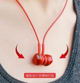 耳機 手機耳機入耳式通用女生可愛重低音炮韓國迷你蘋果半耳塞 交換禮物