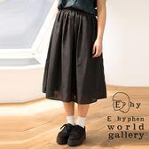 ❖ Hot item ❖ 打摺鬆緊腰設計長裙 - E hyphen world gallery