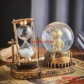創意宇航員沙漏計時器流沙水晶球擺件男生兒童房間臥室書桌裝飾品【時尚好家風】