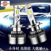 汽車LED燈 天芝光led燈泡汽車led大燈h7超亮強光h1遠近激光燈泡前照聚光三色 快速出貨