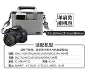 反相機包鏡頭袋收納包攝影包簡約專業便攜佳能尼康索尼sony微單數碼相機套