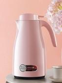 保溫瓶家用保溫壺便攜暖壺開水熱水瓶大容量玻璃內膽保溫水壺【82折鉅惠】