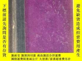 二手書博民逛書店STEEL罕見AND TIMBER STRUCTURESY146