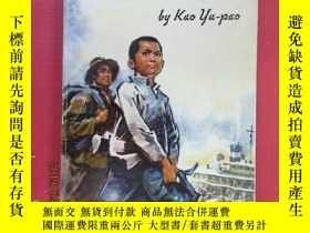 二手書博民逛書店KAO罕見YU-PAO Story of a poor Peas