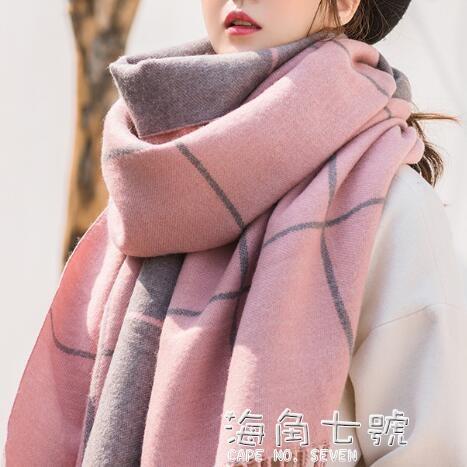圍巾女秋冬季百搭韓版時尚可愛少女士兩用披肩加厚保暖圍脖海角七號