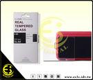 ES數位 NIKON 相機 專用 9H 鋼化玻璃貼 螢幕 保護貼 玻璃保護貼