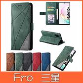 三星 Note10 lite Note10 Note10+ Note9 菱形壓紋皮套 手機皮套 插卡 支架 掀蓋殼 保護套
