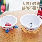 貓碗食盆陶瓷貓食碗架寵物貓糧盆吃飯喝水貓咪飯盆貓盆食盆貓糧盆【鉅惠嚴選】