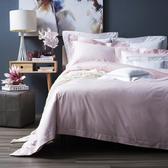 HOLA 托斯卡素色純棉歐式枕套 2入 彩粉