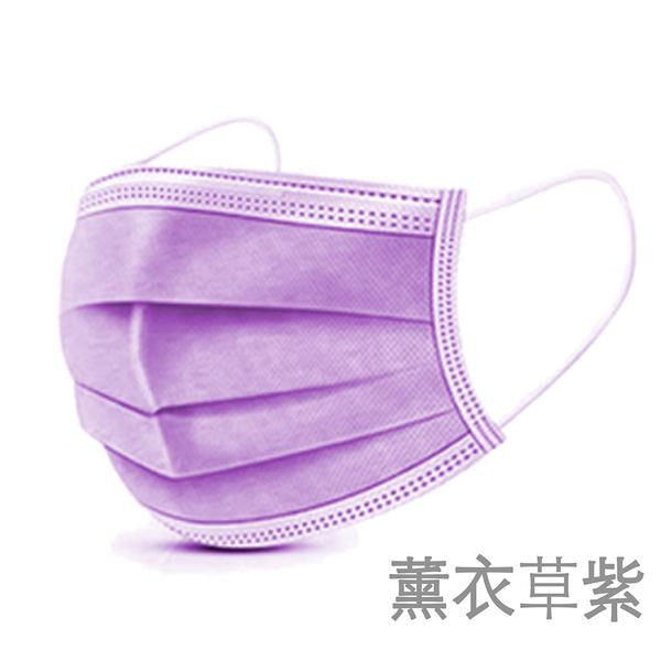 【CNS認證】限量彩色三層加厚防護口罩 成人口罩 多色可選