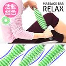 瑜珈滾輪棒按摩棒(多形狀自由配)漸變花形經絡棒筋膜棒.肩頸舒展紓壓棒指壓棒.瑜珈棒美人棒