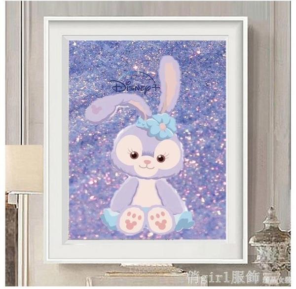 鑽石畫 鑚石畫2021年新款臥室貼磚珠繡十字繡兒童卡通兔鑚石繡動物 618購物節