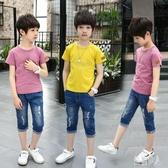 中大童男童夏裝套裝夏天衣服短袖帥氣休閒運動男孩時尚兩件套潮 yu12618『紅袖伊人』