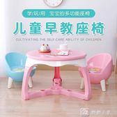 兒童椅子叫叫椅靠背椅寶寶迷你卡通小凳小孩餐椅塑料桌椅套裝家用 YXS娜娜小屋