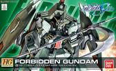 鋼彈模型 HG 1/144 鋼彈SEED FORBIDDEN GUNDAM 禁斷鋼彈 TOYeGO 玩具e哥