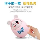 嬰幼兒童不倒翁寶寶早教益智玩具0-1歲【奇趣小屋】