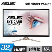 【ASUS 華碩】 VA327H 32型 VA曲面電競螢幕 【贈飲料杯套】