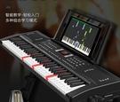 斯帕勒充電61鍵多功能專業電子琴初學者成年人兒童入門幼師電鋼88