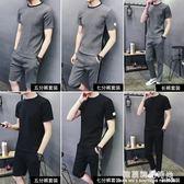 夏季新款男士短袖T恤休閒運動套裝韓版潮流夏天帥氣薄款兩件套男