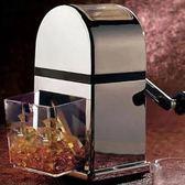 手搖碎冰機商用家用刨冰機手動刨冰器碎冰器碎顆粒創意家居碎冰機 潮流衣舍