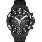 TISSOT 天梭 Seastar 1000 海洋之星300米潛水計時錶-45mm T1204173705102