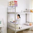 書桌床上大學生寢室簡易電腦桌宿舍簡約床上桌經濟型置物架寫字桌 ATF 夏季狂歡