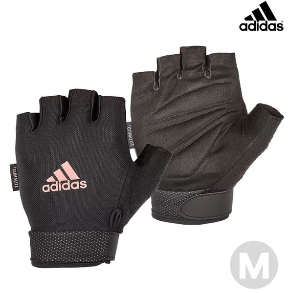 Adidas 可調式透氣短指訓練手套(粉)-M