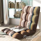 摺疊椅床上靠背椅飄窗椅懶人沙髮椅 果果輕時尚