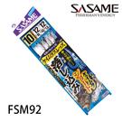 漁拓釣具 SASAME FSM92 実船 落とし込みケイムラショート [魚皮鉤]