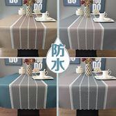 北歐防水桌布防燙免洗純色餐桌布藝長方形【洛麗的雜貨鋪】