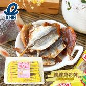 日本 一榮 婆婆魚乾燒(32枚) 147g 魚乾燒 魚乾 竹莢魚乾 零嘴