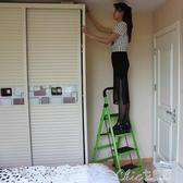 家用梯子家用折疊梯加厚人字梯行動樓梯爬梯伸縮扶梯四五六步步高YXS