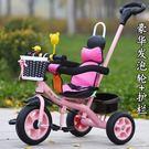 兒童三輪車 兒童三輪車男孩2腳蹬童車3小孩自行車騎女寶寶玩具可坐1-5周歲半T