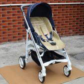 618好康鉅惠嬰兒手推車涼席適嬰兒推車專用涼席坐墊