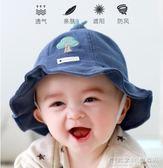 寶寶帽子春秋0-3-6-12個月嬰兒幼兒遮陽防曬帽男女兒童漁夫帽薄款【概念3C旗艦店】