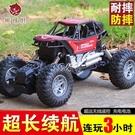 合金兒童玩具男孩遙控汽車充電賽車越野車賽車迷你小型