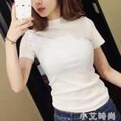 純白色t恤女半高領短袖緊身打底衫修身純棉內搭上衣夏裝體恤黑色 小艾新品