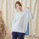 【UFUFU GIRL】針織x75%棉布藍背拼接,雙質感獨特穿搭!