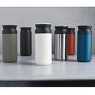 5色│日本KINTO 隨行保溫瓶350ml │ 保溫杯 不銹鋼 隨身瓶 隨行杯 保溫保冷 好生活