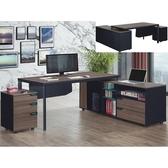 書桌 電腦桌 PK-758-1 萊特6尺L型辦公桌 (不含其它產品)  【大眾家居舘】