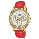 【CASIO】金緻優雅實用女伶皮帶腕錶-金框X紅色錶帶(LTP-2087GL-4A)