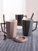 馬克杯創意個性潮流馬克杯早餐杯簡約帶蓋勺陶瓷杯子男咖啡喝水杯女家用 BASIC HOME