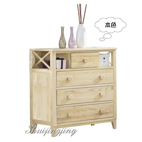 【水晶晶家具/傢俱首選】威爾3*3.3呎北歐本色椿實木造型四斗櫃 JF8037-4