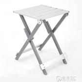 戶外折疊凳便攜凳馬扎釣魚凳休閒凳板凳火車排隊凳子椅子鋁合金 中秋節全館免運