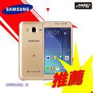 下標送搖滾耳機 鋼化膜 手機阿店 SAMSUNG J5 99成新二手機 顏色齊全 特價出售
