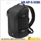 Manfrotto 曼富圖 MB MP-S-30BB 大師級彈弓手後背包 30 正成公司貨 SLING 30 登機包 相機包 攝影包