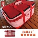 【台灣北緯23度】裝備箱-粉紅色