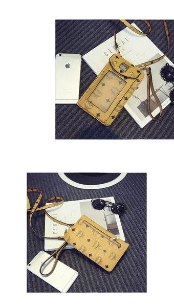 【免運】 觸屏手機包 錢包 錢夾 鈕扣式 側背包 斜背包 肩背包 手拿包 鉚釘 掛頸包 手拿包 手機殼